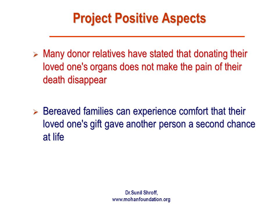 Project Positive Aspects
