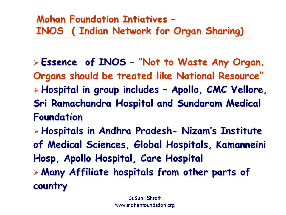 Mohan Foundation Intiatives –