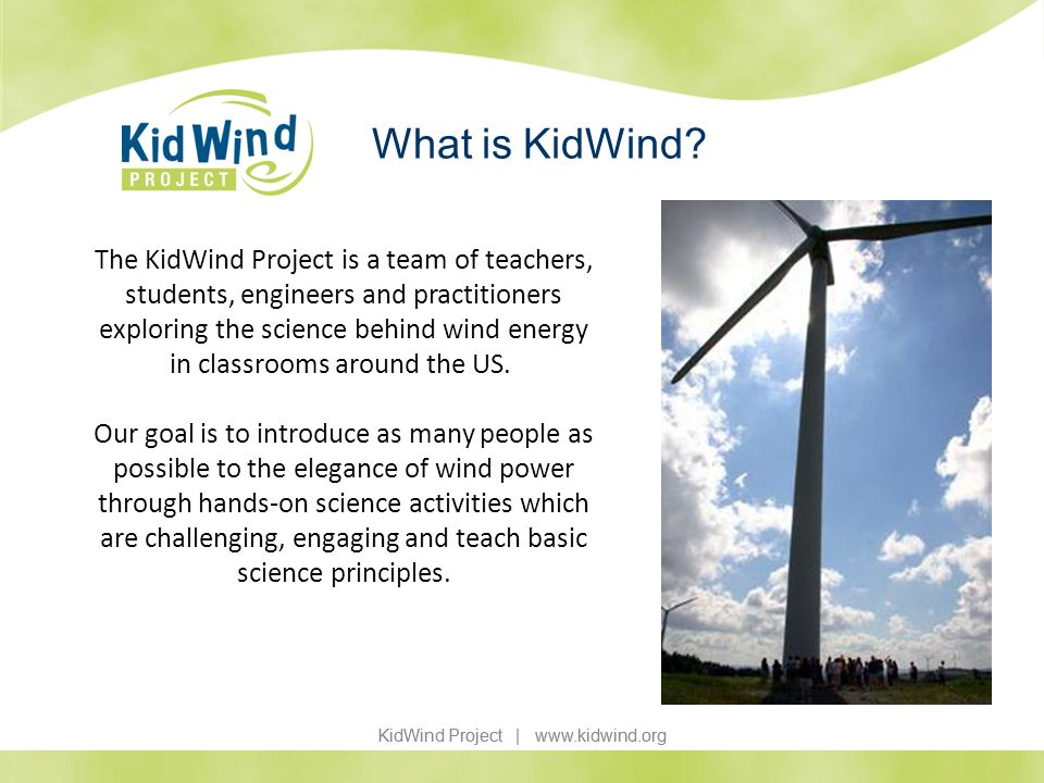 What is KidWind