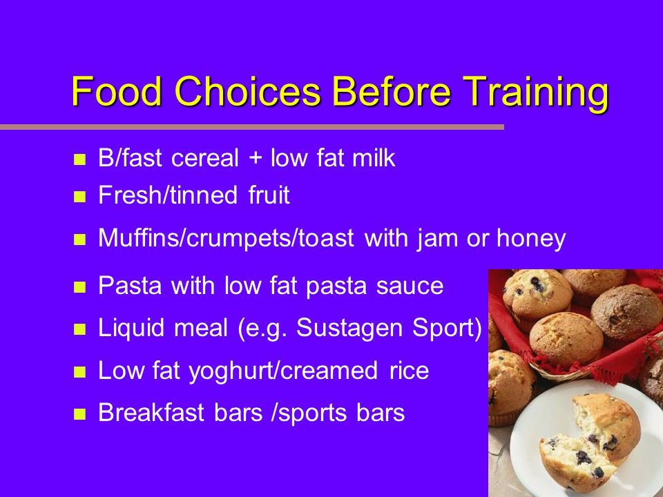 Food Choices Before Training