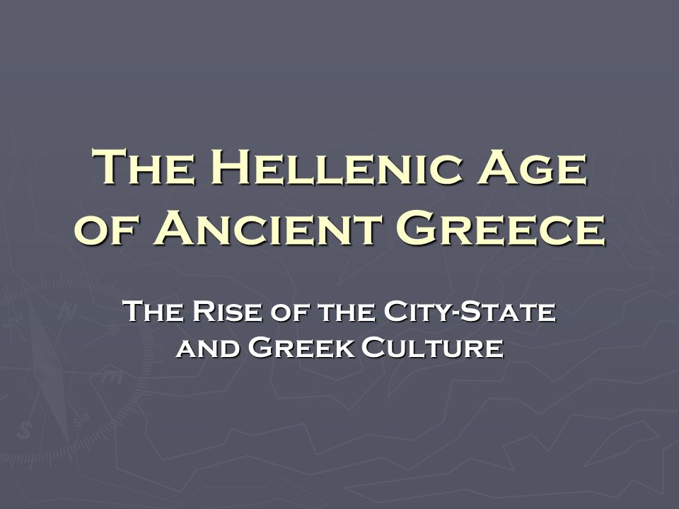 an analysis the greek and hellenic cultures Made with xara website by susan smily hellenic greek and western european culture music, science  styles, and rational analysis.