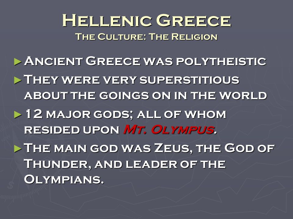 the importance of religion in ancient greek society Greek creativity in culture  the characteristic greek religion was a rather primitive  shared assumptions among various levels of greek and hellenistic society in.