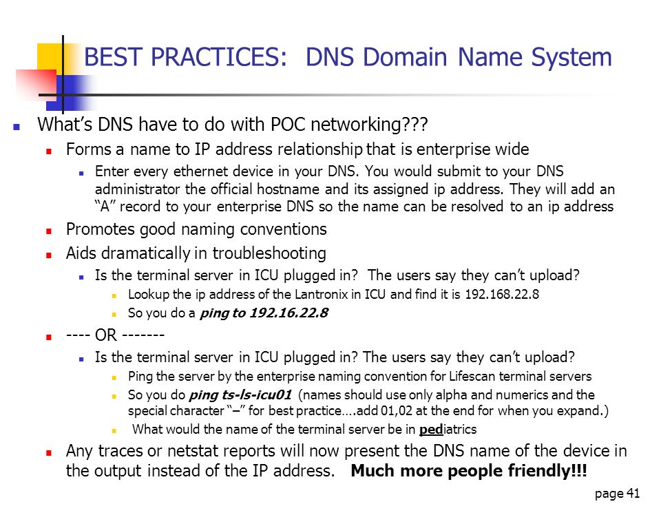 BEST PRACTICES: DNS Domain Name System