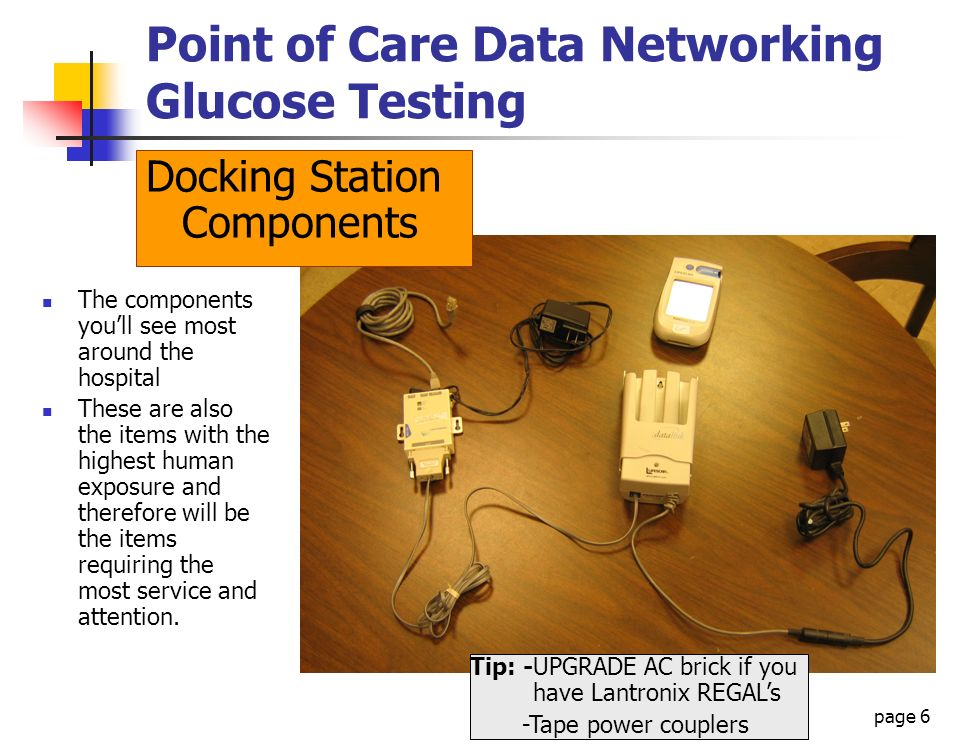 Point of Care Data Networking Glucose Testing