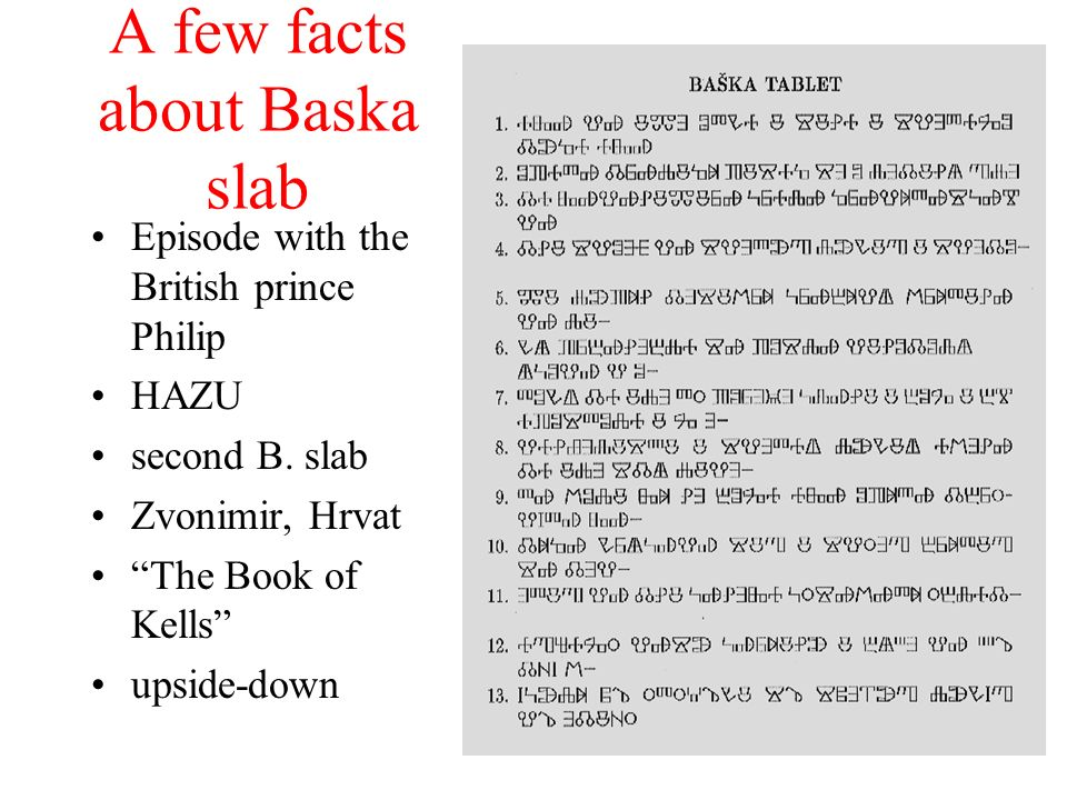 A few facts about Baska slab