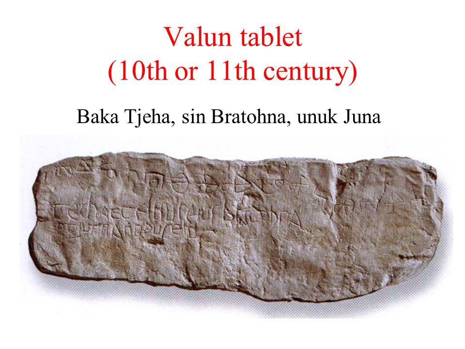 Valun tablet (10th or 11th century)
