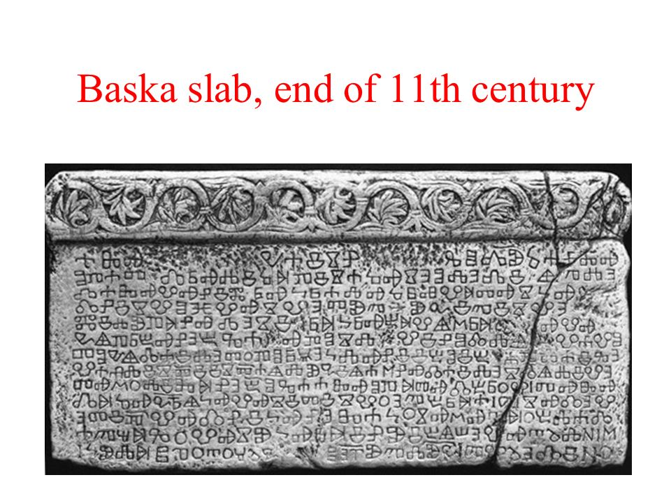 Baska slab, end of 11th century
