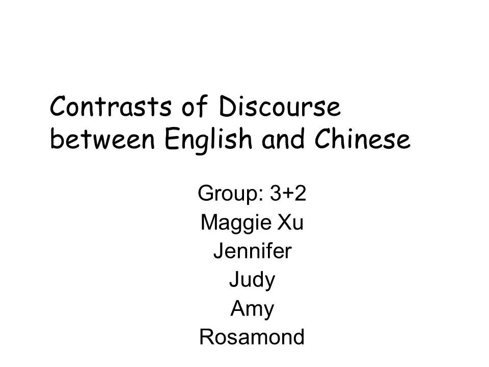 """contrastive analysis between chinese and english Meaning of """"contrastive"""" in the english dictionary english english  uk / kənˈtrɑːstɪv / us / kənˈtræstɪv /  showing the differences between things: a contrastive analysis of english and spanish thesaurus: synonyms and related words  when information is readily accessible the subject usually makes a contrastive."""