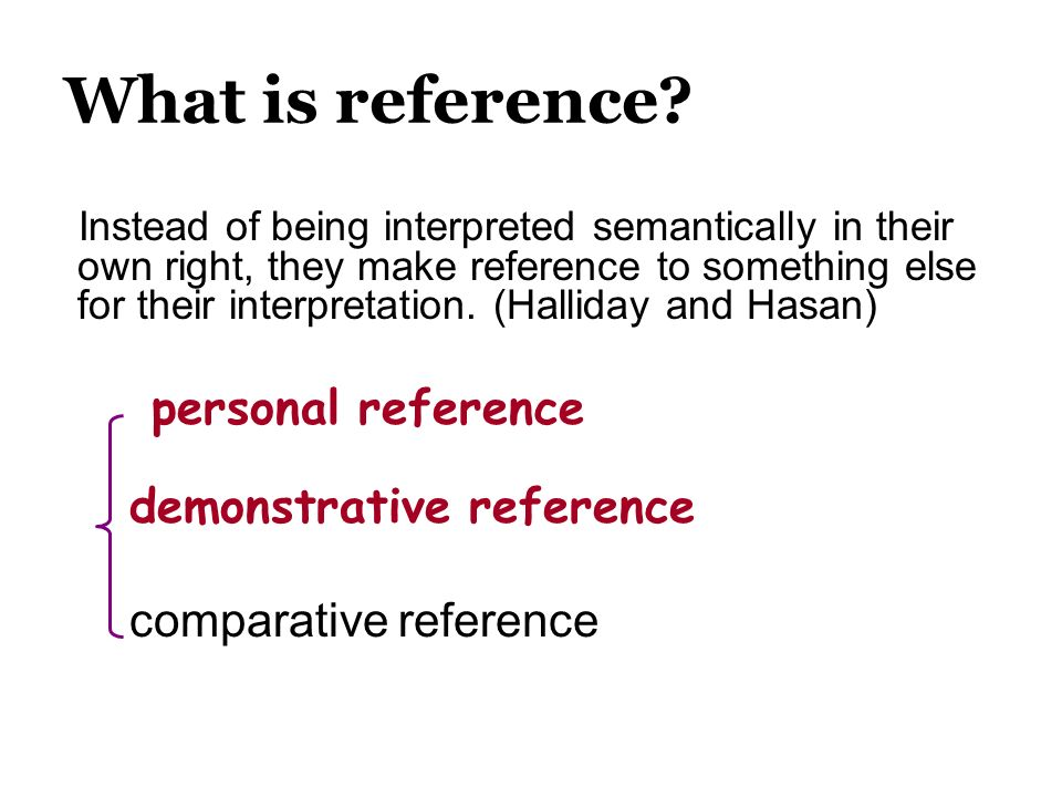 whats a personal reference