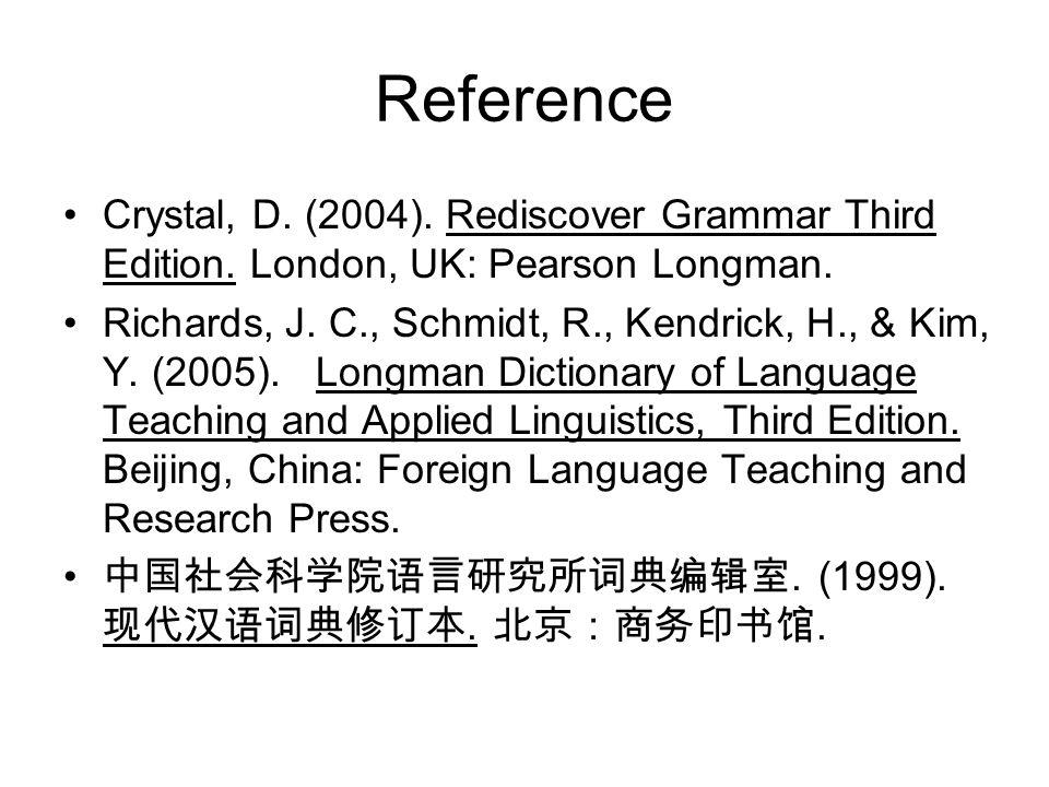 longman pronunciation dictionary 3rd edition free download