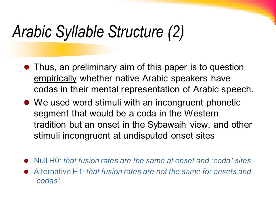 Arabic Syllable Structure (2)