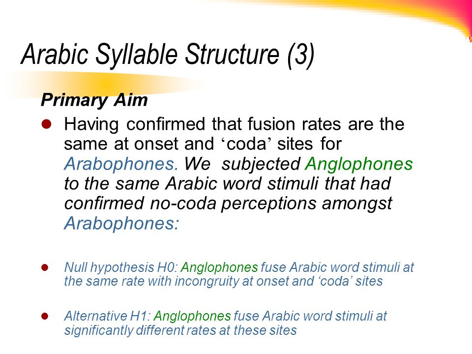 Arabic Syllable Structure (3)