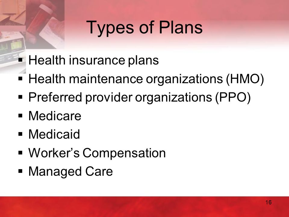 comparing two insurance companies with managed care plans Ch 13 medical insurance study play premium  like private payer managed care plans, medicare managed care plans often require patients to use a specific network of physicians.