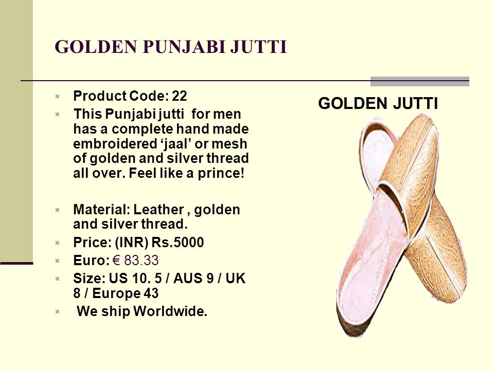 GOLDEN PUNJABI JUTTI GOLDEN JUTTI Product Code: 22