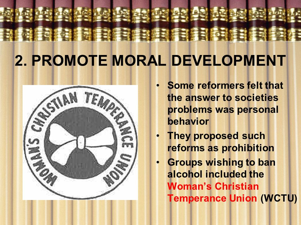 2. PROMOTE MORAL DEVELOPMENT