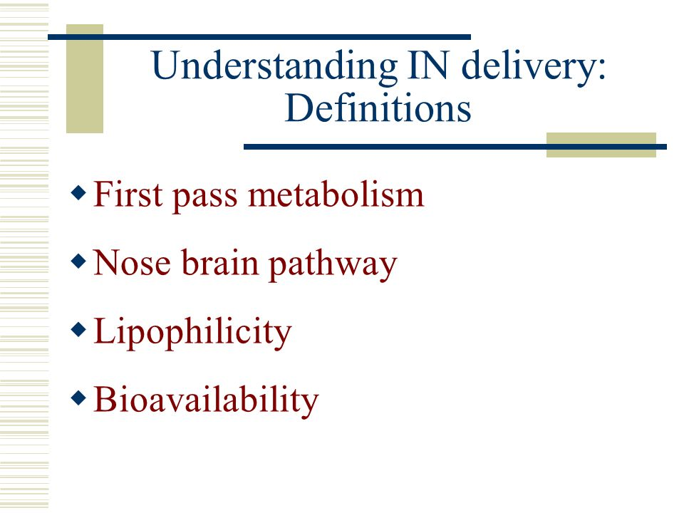 Understanding IN delivery: Definitions