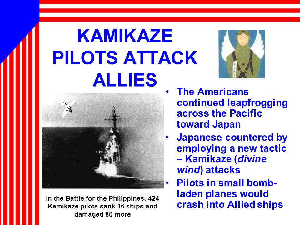KAMIKAZE PILOTS ATTACK ALLIES
