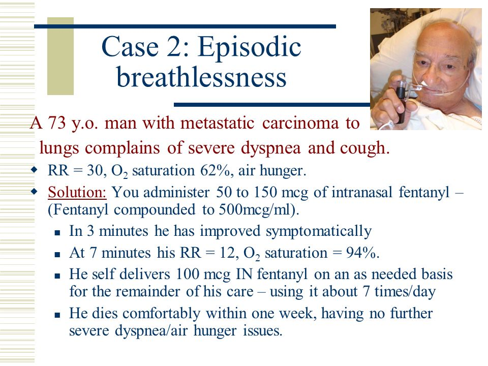 Case 2: Episodic breathlessness