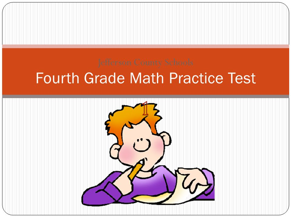 Fourth Grade Math Practice Test