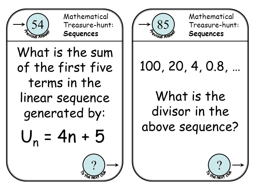 What is the divisor in the above sequence