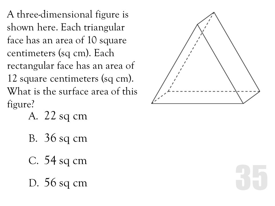 A three-dimensional figure is shown here