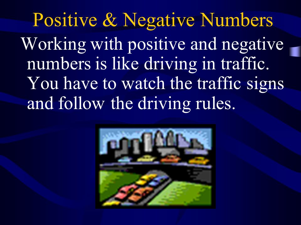 Positive & Negative Numbers