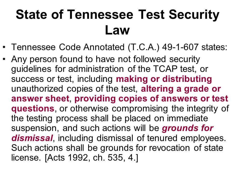 State of Tennessee Test Security Law