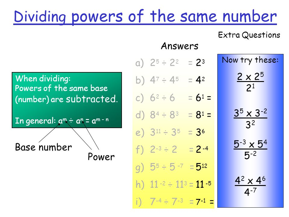 Dividing powers of the same number