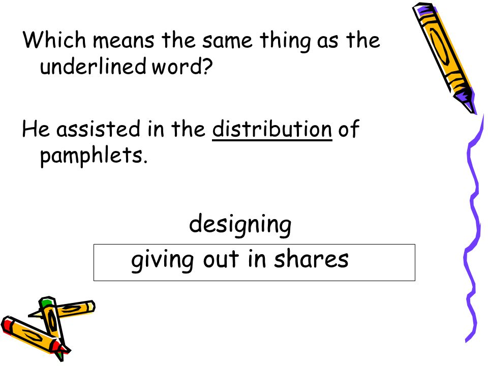 designing giving out in shares
