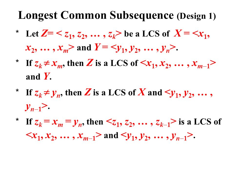 Longest Common Subsequence (Design 1)