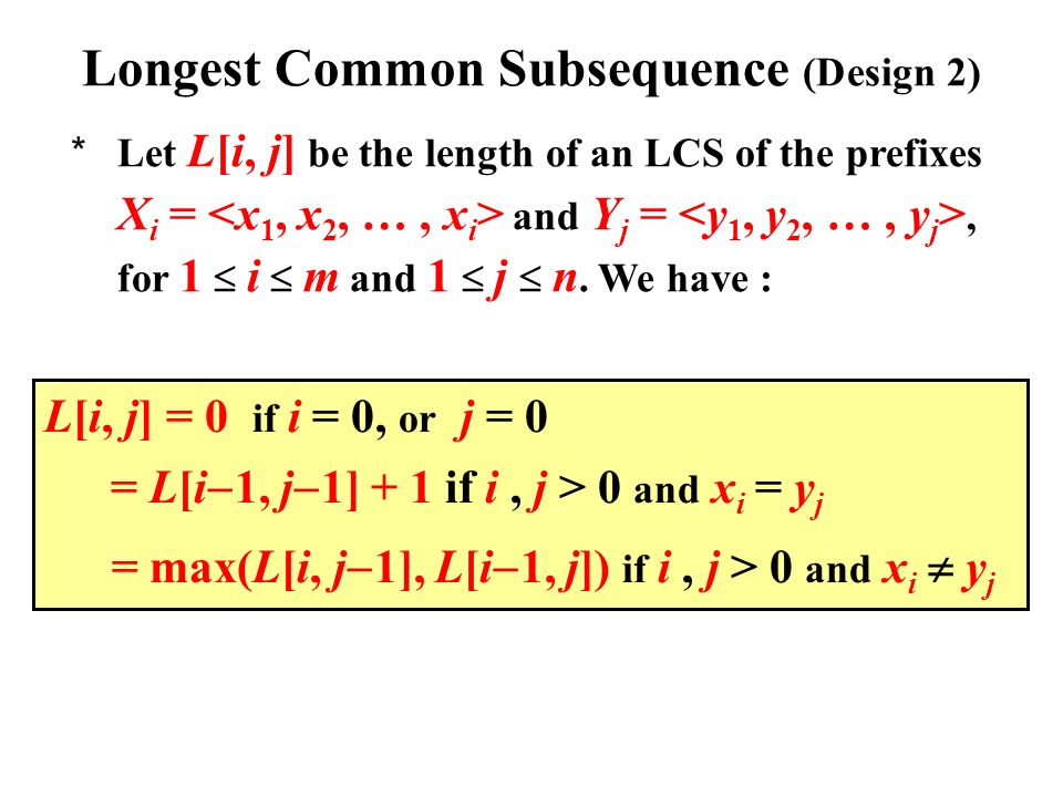 Longest Common Subsequence (Design 2)