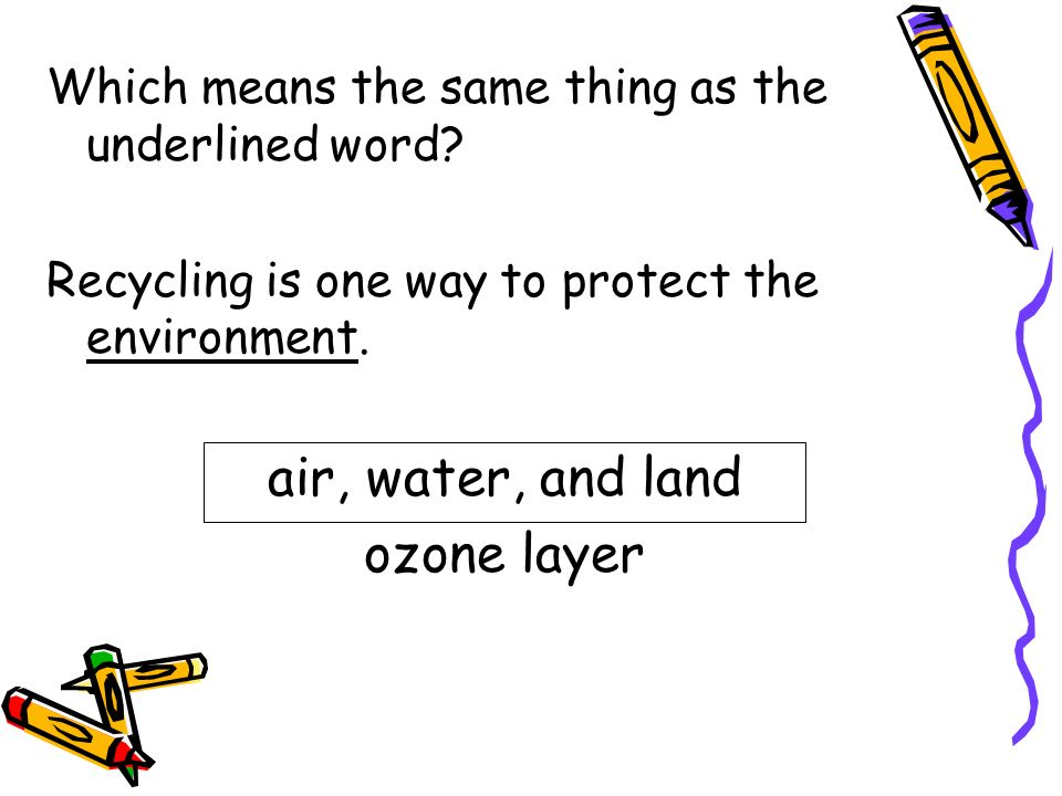 air, water, and land ozone layer
