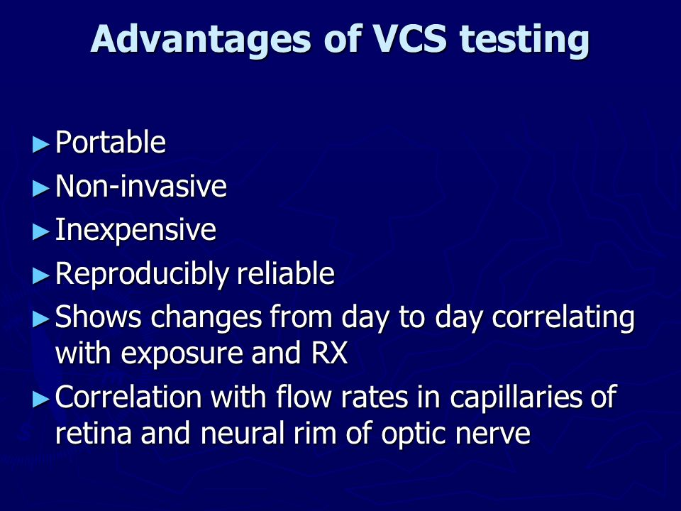 Advantages of VCS testing