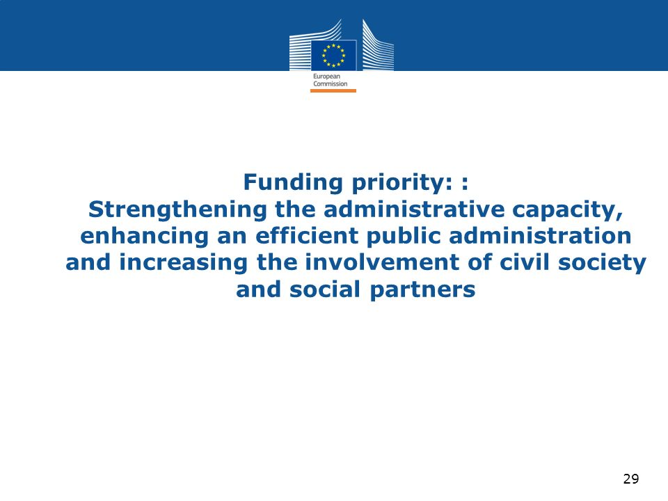 Funding priority: : Strengthening the administrative capacity, enhancing an efficient public administration and increasing the involvement of civil society and social partners