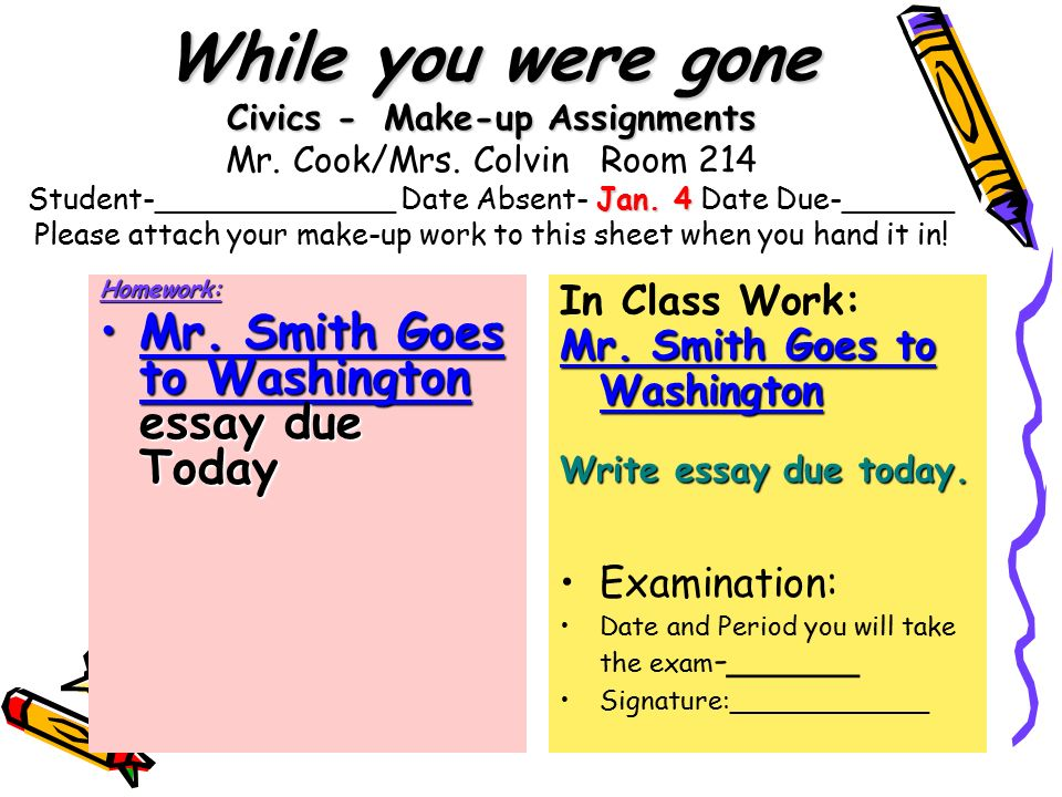 essay questions for mr. smith goes to washington This paper presents a discussion and analysis of how class conflicts and the american dream are represented in the film mr smith goes to washington and my point of view on the way the film portrays this fundamental american ideal.