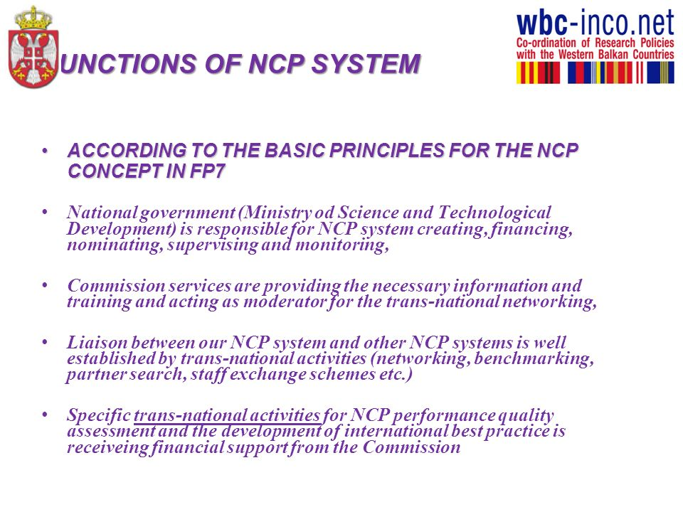 FUNCTIONS OF NCP SYSTEM