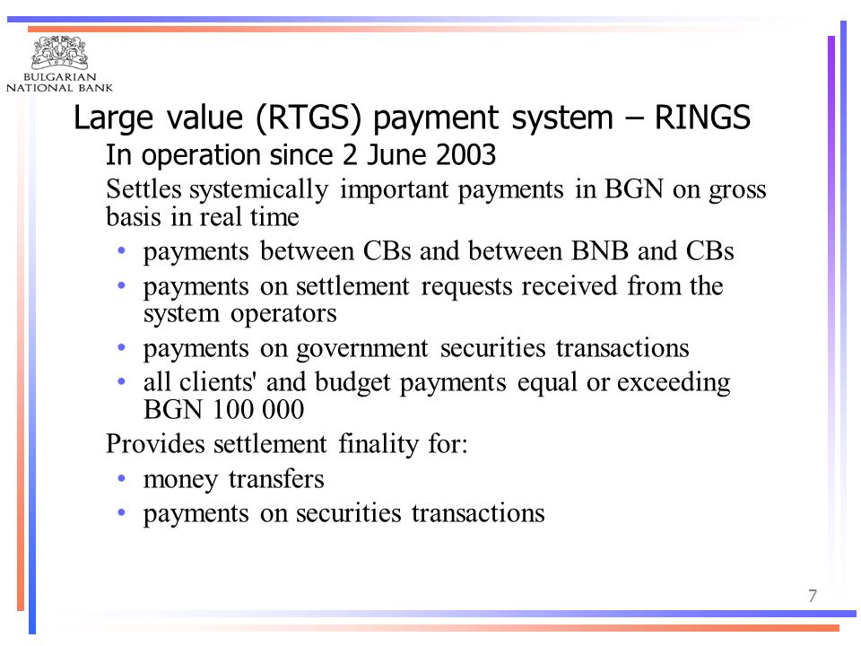 Large value (RTGS) payment system – RINGS