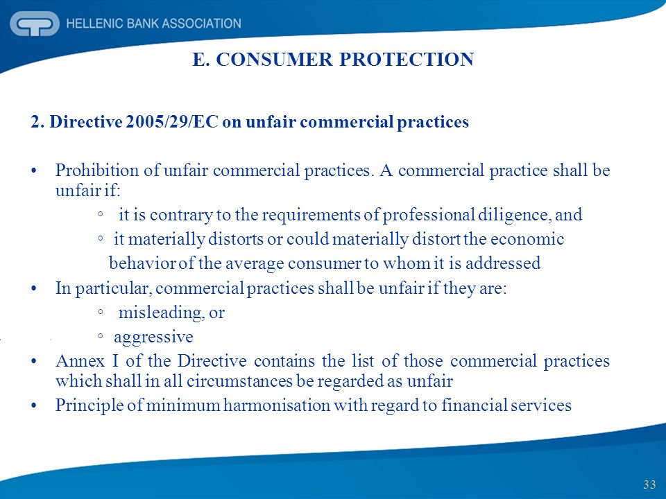 E. CONSUMER PROTECTION 2. Directive 2005/29/EC on unfair commercial practices.