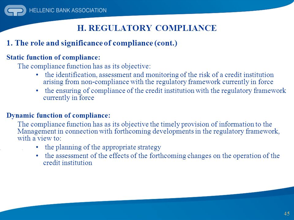H. REGULATORY COMPLIANCE