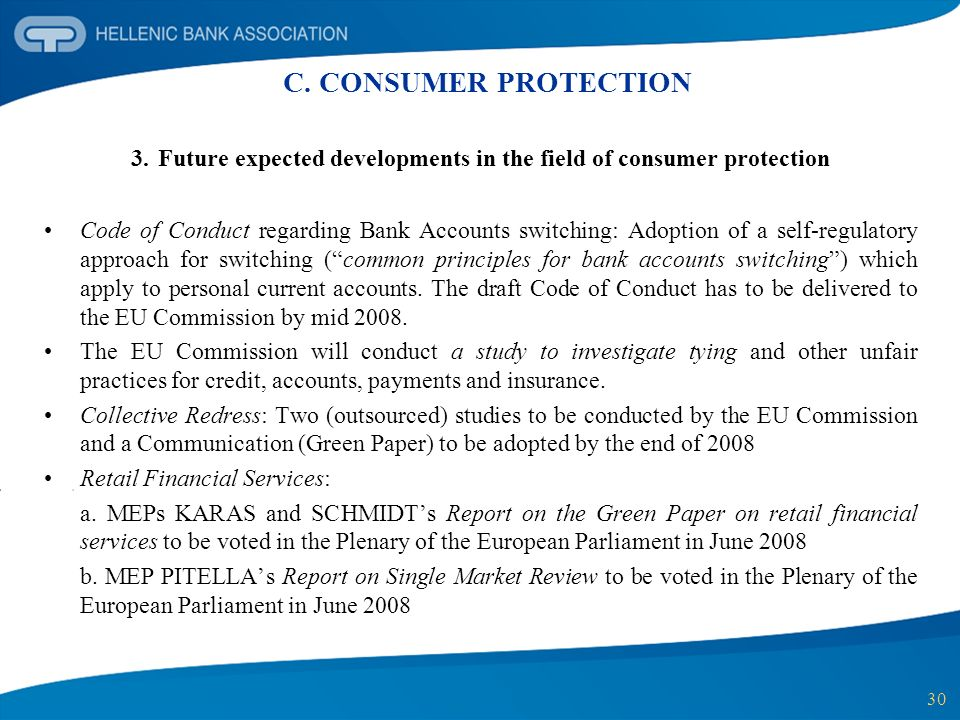 3. Future expected developments in the field of consumer protection