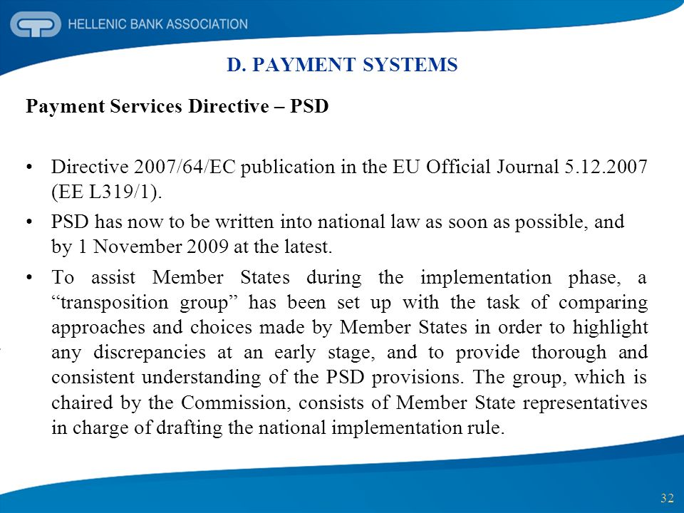 D. PAYMENT SYSTEMS Payment Services Directive – PSD. Directive 2007/64/EC publication in the EU Official Journal 5.12.2007 (ΕΕ L319/1).