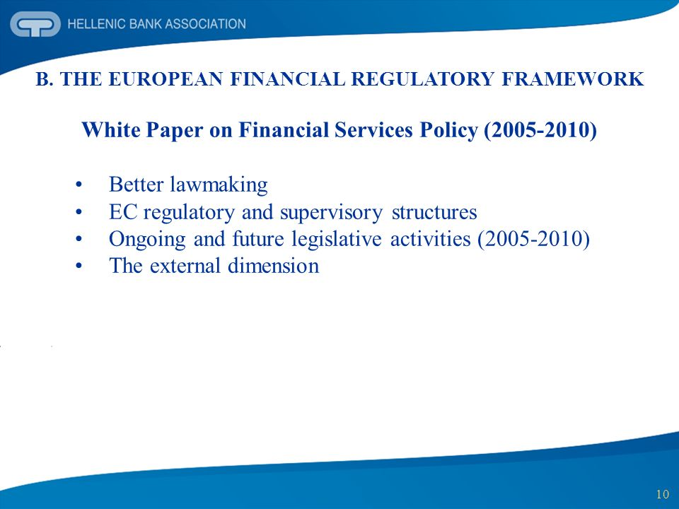 White Paper on Financial Services Policy (2005-2010)