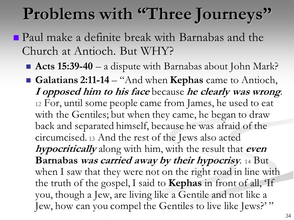 Problems with Three Journeys