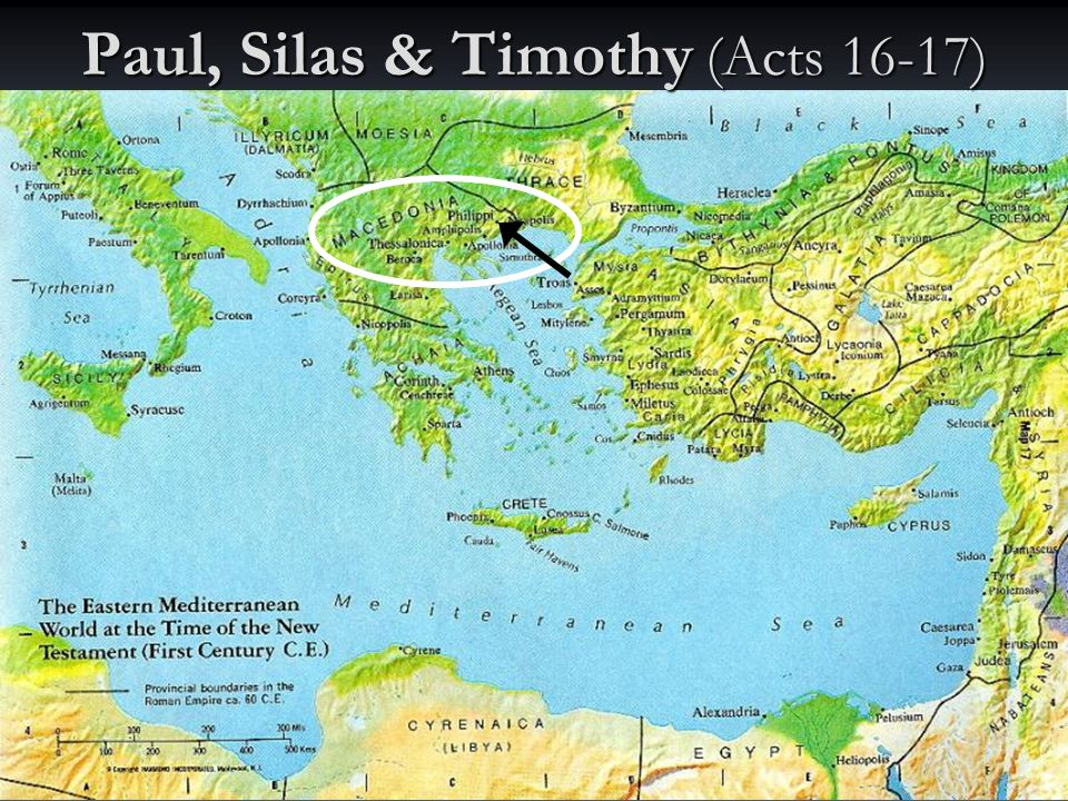 Paul, Silas & Timothy (Acts 16-17)