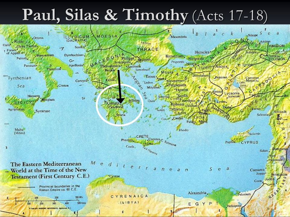 Paul, Silas & Timothy (Acts 17-18)
