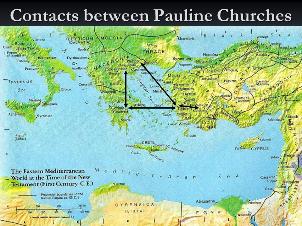 Contacts between Pauline Churches