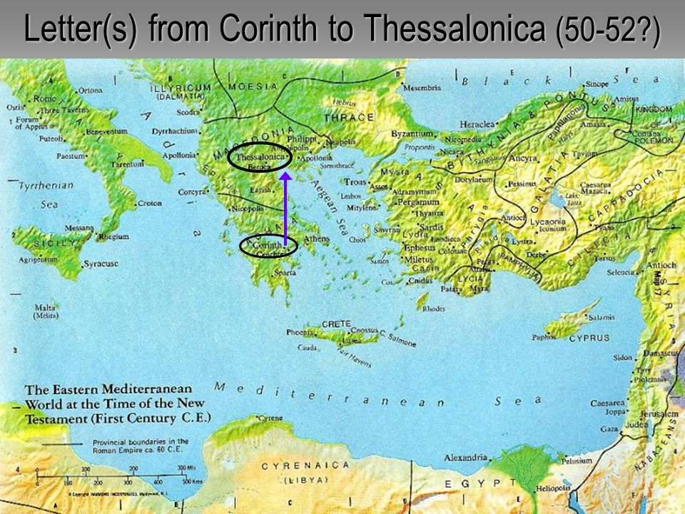 Letter(s) from Corinth to Thessalonica (50-52 )