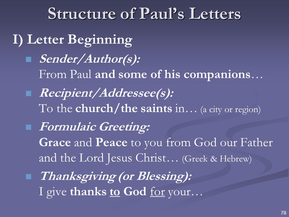 Structure of Paul's Letters