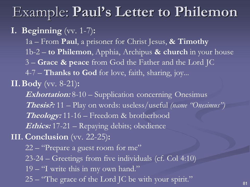 Example: Paul's Letter to Philemon
