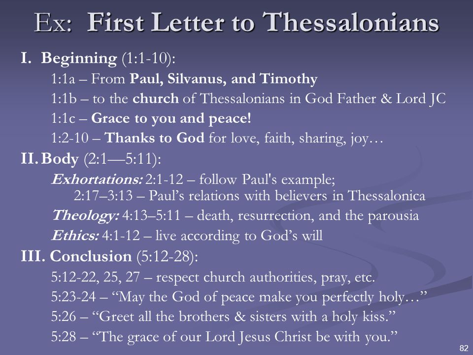 Ex: First Letter to Thessalonians